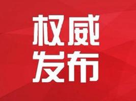 """湖南""""税十条""""支持企业恢复生产:因疫情受损企业可申请减免税费"""