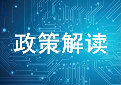 """战""""疫""""恵企有""""硬招""""——湖南省税务局负责人解读税费优惠政策"""
