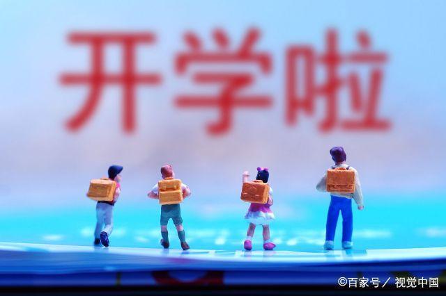 山西:高三按3月25日做开学准备 中考原则上顺延一个月 新湖南www.hunanabc.com
