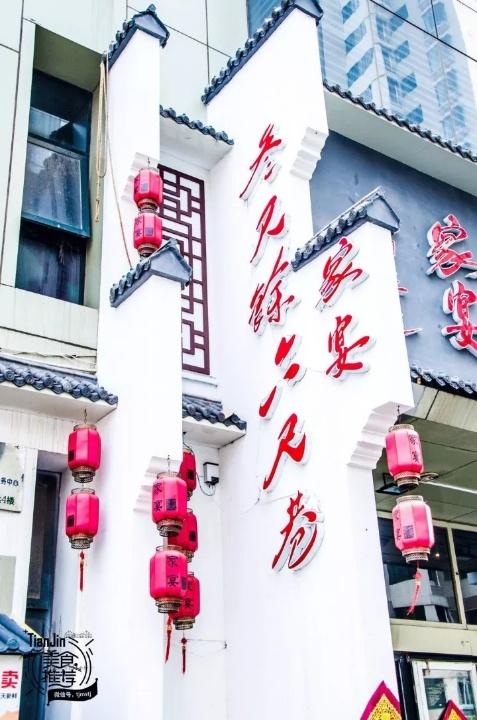 金月湾佳源东方索契酒店荣膺全国十佳诗意客栈酒店(宾馆)第一名 新湖南www.hunanabc.com