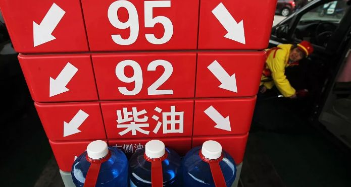 国际油价大跌,国内会降价吗? 新湖南www.hunanabc.com