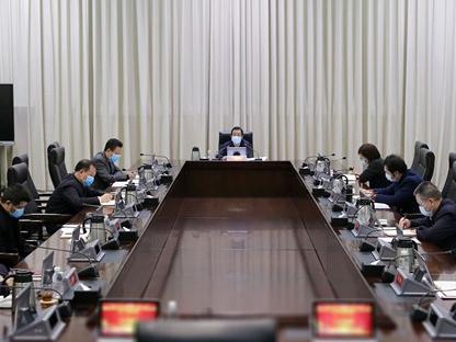 许达哲主持召开省政务公开政务服务领导小组会议