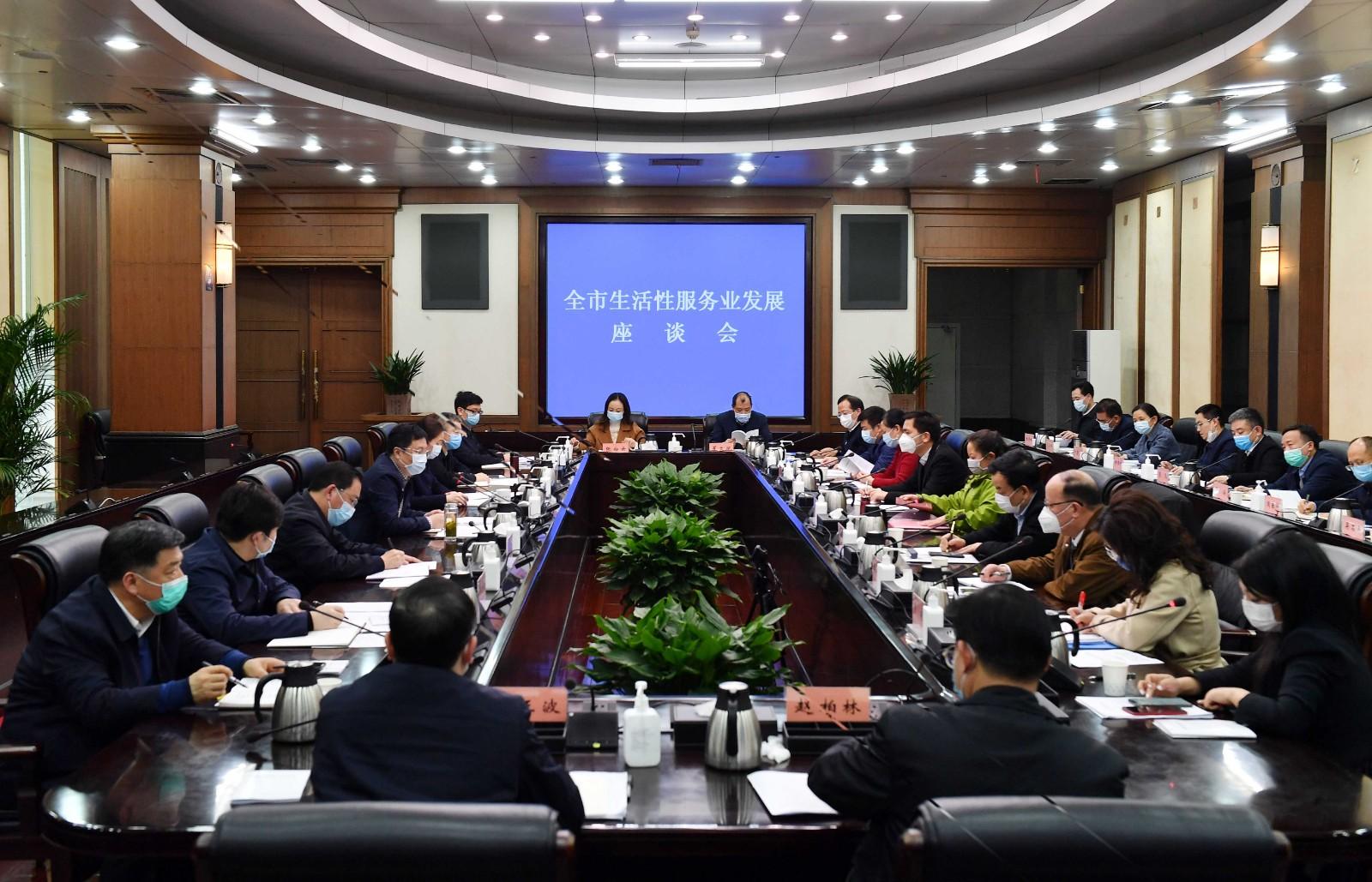 胡衡华鼓励生活性服务业企业:坚定信心 共渡难关!