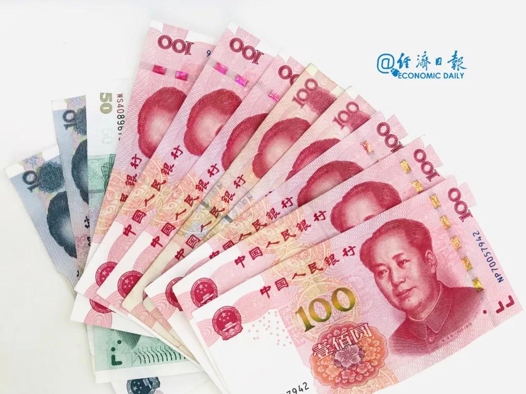 罕见!2月老百姓存款减少1200亿,钱都去哪了? 新湖南www.hunanabc.com