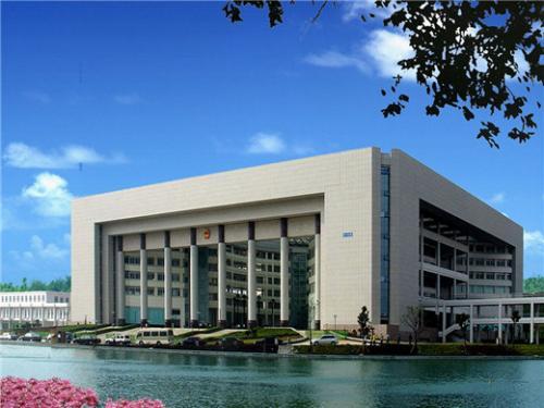许达哲主持召开会议 研究部署沿江化工企业搬迁改造工作