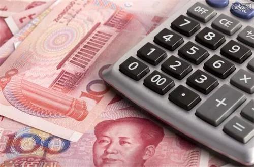 企业有困难,员工就降薪?疫情期间,这些工资不能降! 新湖南www.hunanabc.com