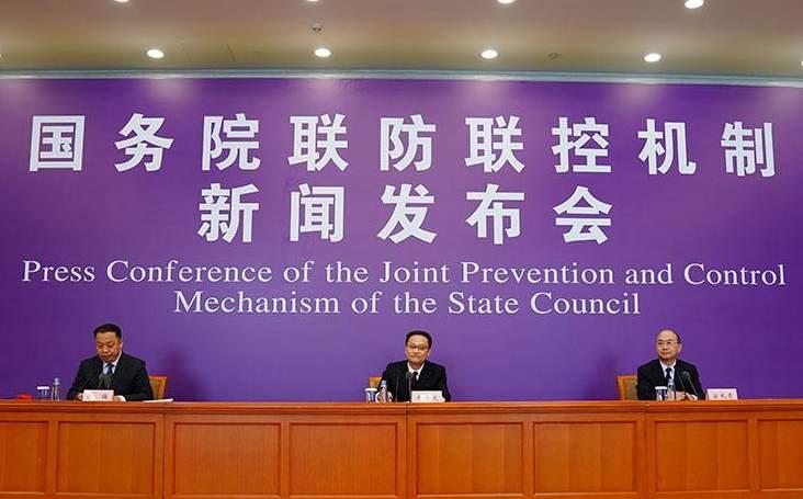 商务部:中小微外贸企业贷款本息可延长至6月30日 新湖南www.hunanabc.com