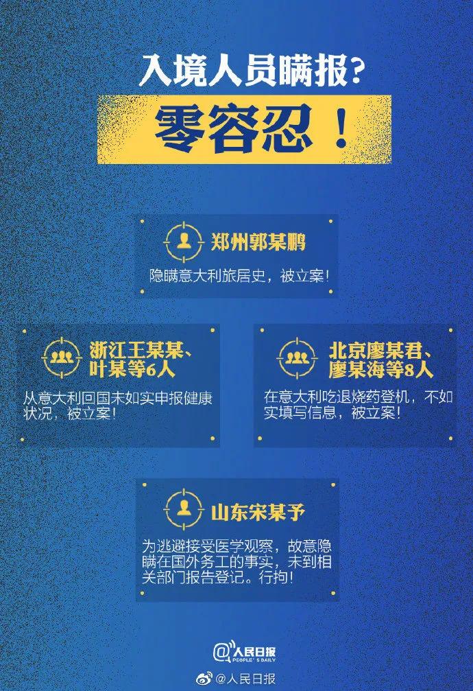 紧急提醒!长沙市新冠肺炎防控指挥部发布最新通告 新湖南www.hunanabc.com