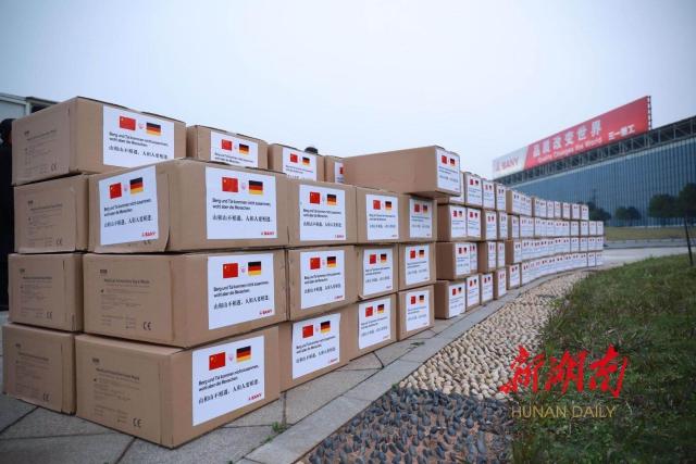 三一集团向德国首批捐赠5万只口罩 新湖南www.hunanabc.com