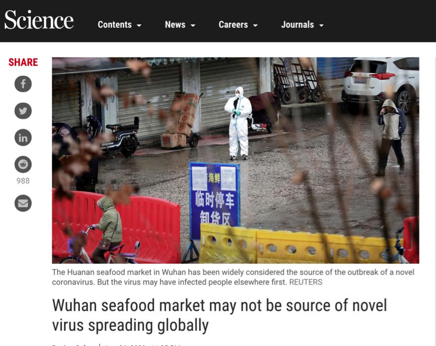 连云港正大农牧发展有限公司市场环境和行业前景研究报告