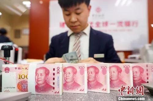定向降准今起落地,释放5500亿元,如何影响股市? 新湖南www.hunanabc.com