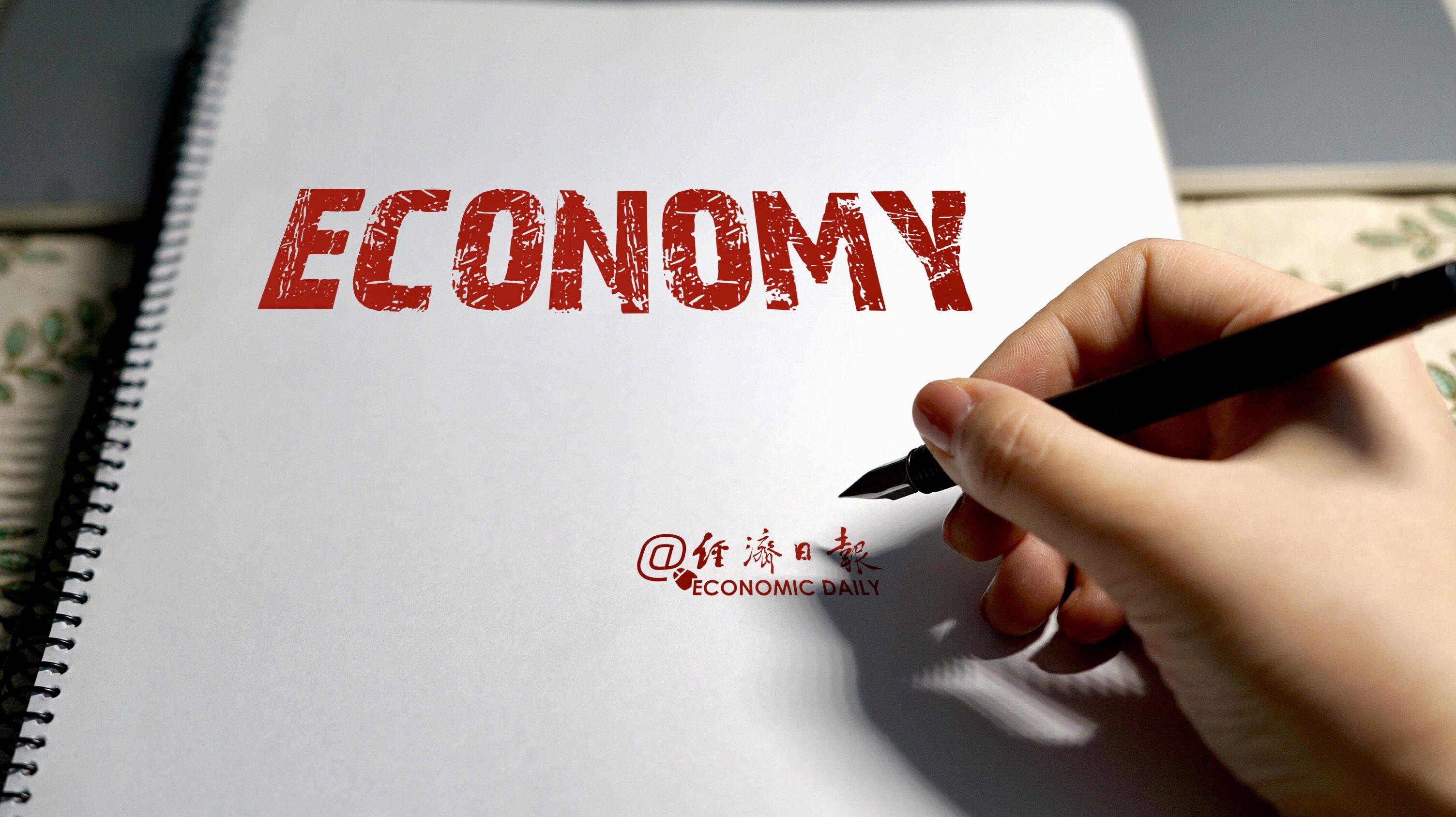 国家统计局:1-2月全国居民消费价格同比上涨5.3% 猪肉上涨125.6% 新湖南www.hunanabc.com