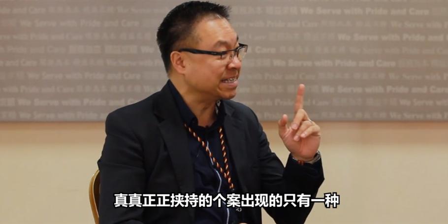 【港一线·港真话】谈判专家林景昇:温柔坚定勿动干戈
