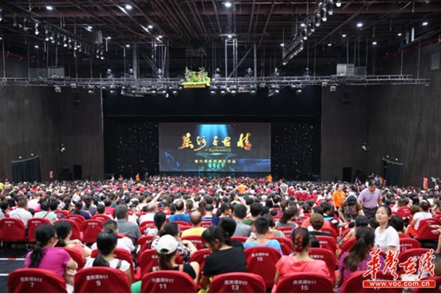 《炭河千古情》3月24日开演 景区推出五折惠民活动