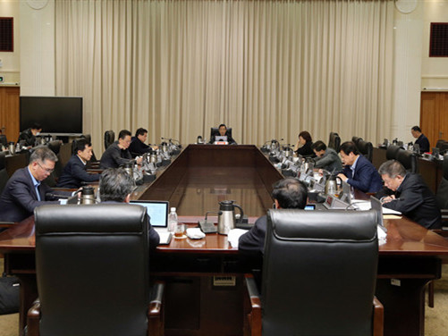 许达哲主持召开会议 研究推动长江经济带发展、洞庭湖生态经济区建设