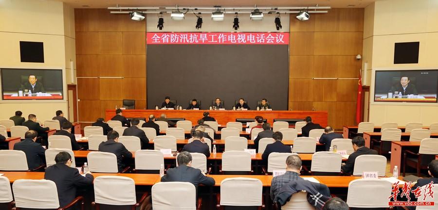 许达哲:扛起促一方发展、保一方平安的政治责任