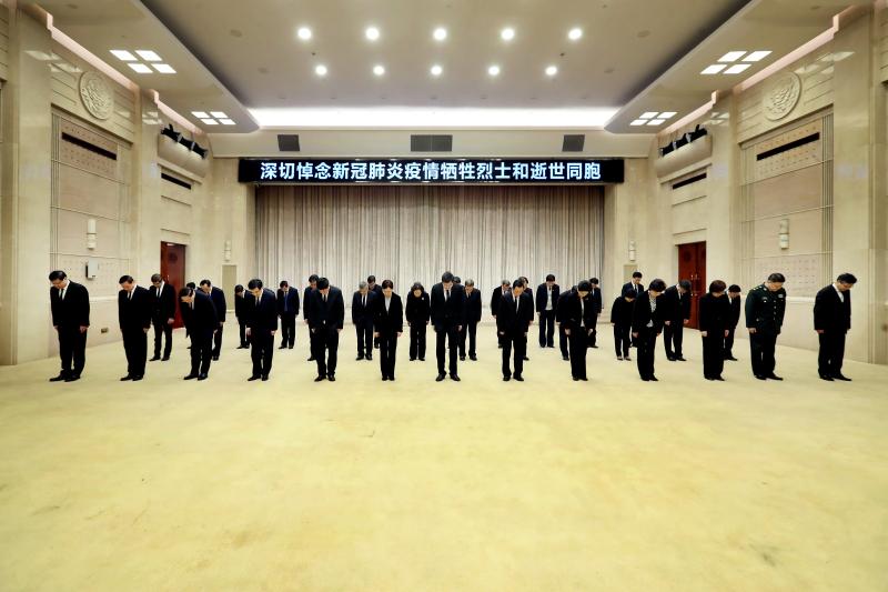 湖南省领导集体哀悼新冠肺炎疫情牺牲烈士和逝世同胞