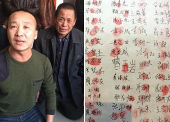 黑龙江庆安政府违规致农民工工资被拖欠事件调查