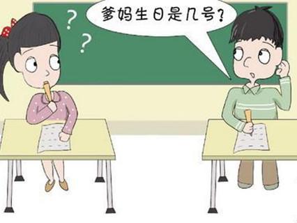 请说出亲人生日为急功近利的教育泼了瓢冷水!
