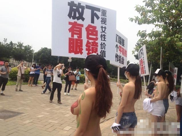 广州女大学生半裸抗议遭吐槽