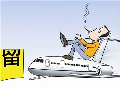 飞机上可以抽烟?机长的节操去哪了