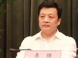 连云港书记被带走调查 曾大幅调整规划方案遭非议