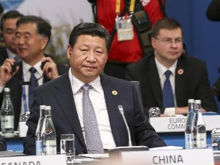 聚焦G20第九次峰会
