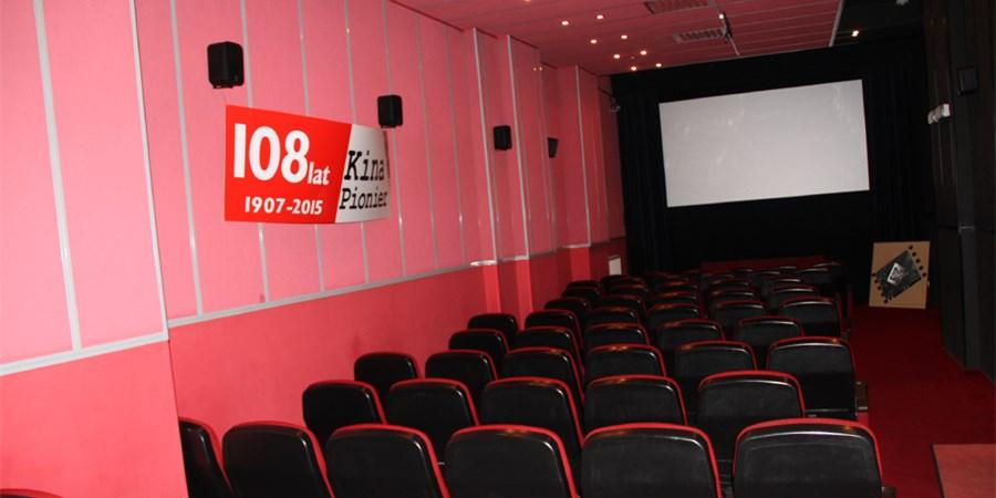 探访世界上最古老的电影院