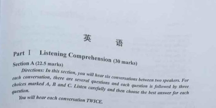 华声在线权威首发2015年湖南高考答案/英语(高清)