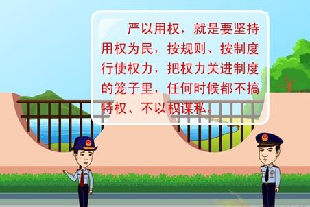 """省委常委会开展""""三严三实""""专题教育第三次集中学习研讨"""