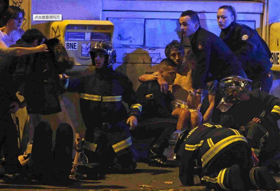 法国巴黎发生严重恐怖袭击事件