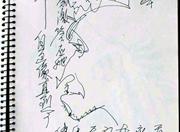 叶梦专栏丨《百手联弹》之莫鸿勋:相见恨晚的《英雄图式》