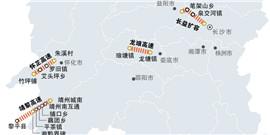 [一周湖南]我省将实施575个重大项目 共1.68万亿元