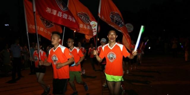 湘潭800余名爱心人士公益慢跑宣传无偿献血