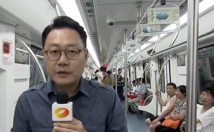 体验长沙地铁1号线 车厢内监控无死角