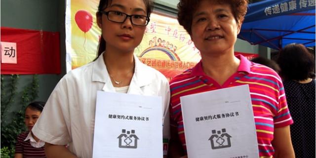 长沙:家庭契约式医疗志愿服务进社区 关爱呵护弱势群体