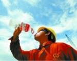 长沙一男子患热射病 高温工作时中暑算工伤吗?
