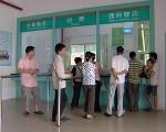 湘雅三医院推出弹性门诊 病人可随时随地看医生