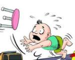 提醒丨自家的孩子看好!7月份儿童意外伤害增多