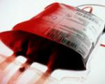 怀化:临床用血费用报销系统正式启用