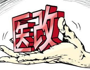 长沙开福区瞄准基层医改难题发力:家门口放心看病