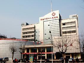 常德市城区公立医院进行改革试点 13家医院参加