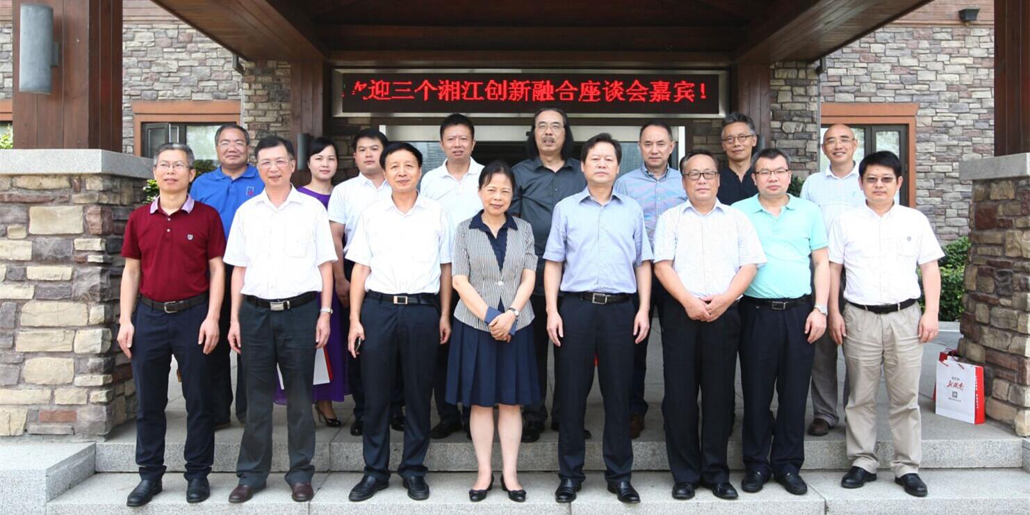 不忘初心 继续前进丨湖南日报三个《湘江》融合创新一周年