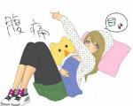 """祁阳女子腹痛半年找不出病因 竟是患上""""肝结核"""""""