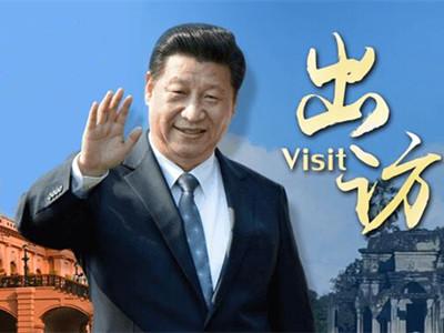 习近平访问柬埔寨、孟加拉国并出席金砖国家领导人会晤