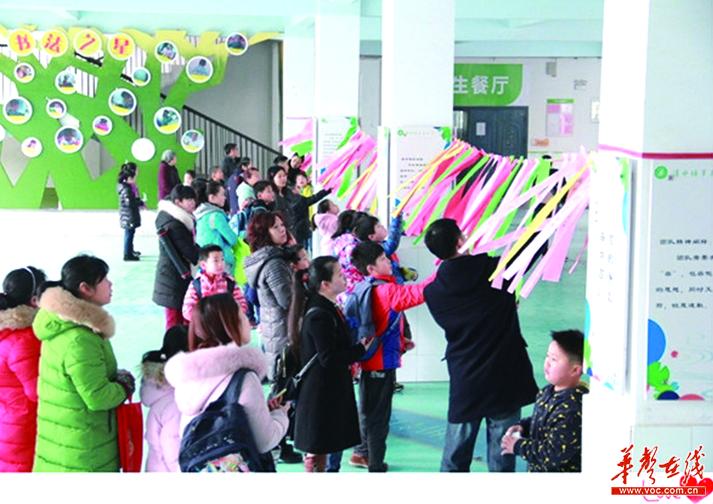 长沙百万中小学生今日开学上课 严查违规转学和借读