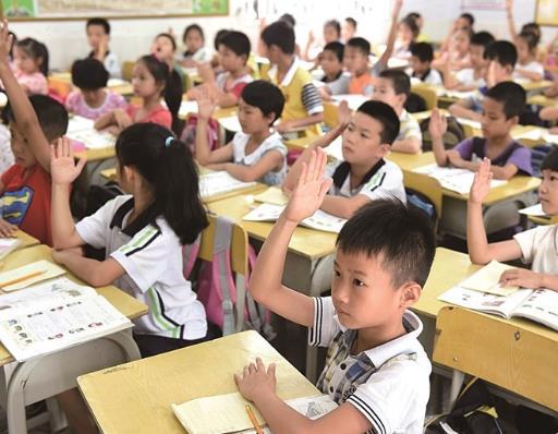 湖南大班额消除计划:明年将消除66人以上超大班额