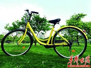 [一周湖南]长沙共享单车对比 湖南将新建多个机场