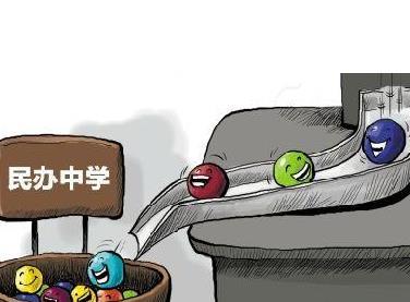 湖南省直管13个试点县(市)可自行审批民办高中
