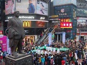 [一周湖南]长沙入选中国最具幸福感城市 茶颜悦色致歉